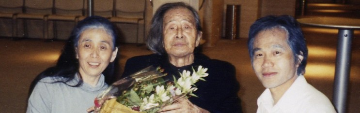 Kazuo Ohno's 101th birthday celebration (2007)