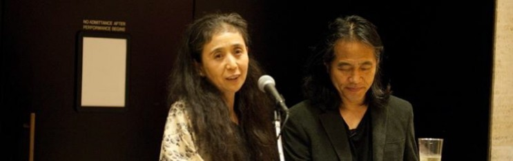 NYFA hosts Eiko & Koma 's book party at B & N