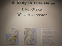 A Body in Fukushima at GOCA