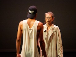 The Duet Project: Distance Is Malleable at ADF